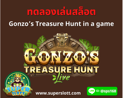 Gonzo's Treasure Hunt in a game